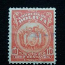 Sellos: CORREO DE BOLIVIA, 10 CENTAVOS, ESCUDO DE ARMAS, 1929. Lote 180128003