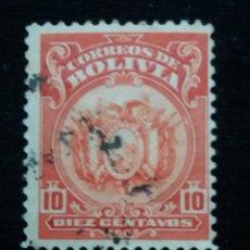 Sellos: CORREO DE BOLIVIA, 10 CENTAVOS, ESCUDO DE ARMAS, 1929. Lote 180128046