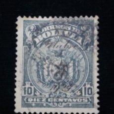 Sellos: CORREO DE BOLIVIA, 10 CENTAVOS, SOBREESCRITO, 1929. Lote 180128230