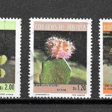 Sellos: BOLIVIA,1973,CACTUS,YVERT 304-306 AÉREOS,USADOS. Lote 181038202