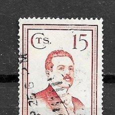 Sellos: BOLIVIA,1925,CENTENARIO DE LA REPÚBLICA,YVERT 134,USADOS. Lote 181038658