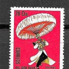 Sellos: BOLIVIA,1972,FOLCLORE,YVERT 506,USADOS. Lote 181039676