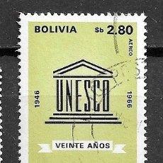 Sellos: BOLIVIA,1968,UNESCO,YVERT 264 AÉREO,USADOS. Lote 193945513