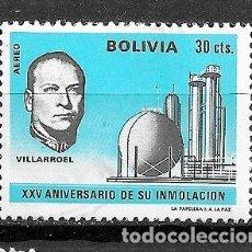 Sellos: BOLIVIA,1971,25 ANIVERSARIO DEL ASESINATO DE GUADALBERTO VILLARROEL,YVERT 292 AÉREO,USADOS. Lote 181070518