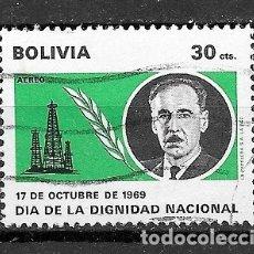 Sellos: BOLIVIA,1970,DÍA DE LA DIGNIDAD NACIONAL,YVERT 290 AÉREO,USADOS. Lote 181071002