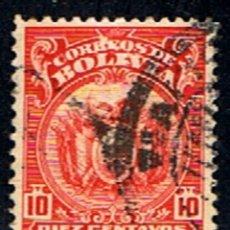 Sellos: (BOL 85) BOLIVIA // YVERT 114 A // 1919-21. Lote 181464587