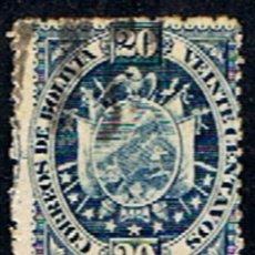 Sellos: (BOL 80) BOLIVIA // YVERT 43 (PAPEL GRUESO) // 1894. Lote 181596328