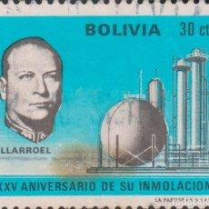 Sellos: SELLO BOLIVIA USADO FILATELIA CORREOS. Lote 182245313