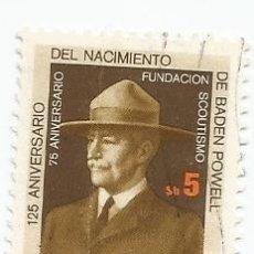 Sellos: 3 SELLOS USADOS DE BOLIVIA DE LOS AÑOS 80- SERIES AVES Y BADEN POWELL. Lote 183019593