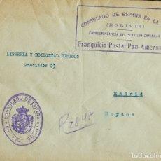 Sellos: BOLIVIA. SOBRE YV . 1926. CERTIFICADO DE LA PAZ (BOLIVIA) A MADRID. MARCA DE FRANQUICIA CONSULADO D. Lote 183147035