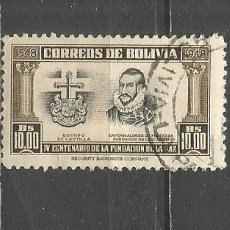 Selos: BOLIVIA YVERT NUM. 318 USADO. Lote 184353083
