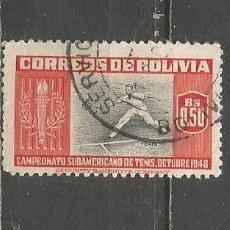 Selos: BOLIVIA YVERT NUM. 320 USADO. Lote 184353102
