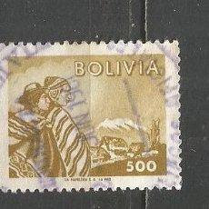 Selos: BOLIVIA YVERT NUM. 386 USADO. Lote 184353350
