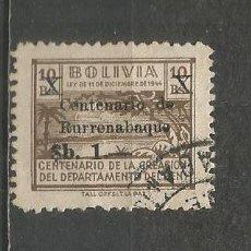 Selos: BOLIVIA YVERT NUM. 453 USADO. Lote 184353732