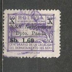 Selos: BOLIVIA YVERT NUM. 454 USADO. Lote 184353767
