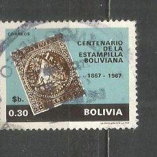 Selos: BOLIVIA YVERT NUM. 480 USADO. Lote 184354257