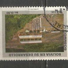 Selos: BOLIVIA YVERT NUM. 520 USADO. Lote 184354386