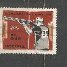Selos: BOLIVIA YVERT NUM. 485 USADO. Lote 184354433