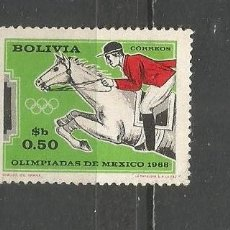 Selos: BOLIVIA YVERT NUM. 486 USADO. Lote 184354450