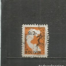 Selos: BOLIVIA YVERT NUM. 572 USADO. Lote 184354688