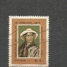 Sellos: BOLIVIA CORREO AEREO YVERT NUM. 261 USADO. Lote 184373191