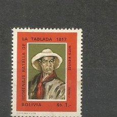 Sellos: BOLIVIA CORREO AEREO YVERT NUM. 259 USADO. Lote 184373223