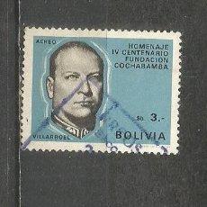 Sellos: BOLIVIA CORREO AEREO YVERT NUM. 266 USADO. Lote 184373286
