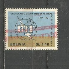 Sellos: BOLIVIA CORREO AEREO YVERT NUM. 273 USADO. Lote 184373415