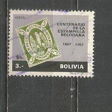 Sellos: BOLIVIA CORREO AEREO YVERT NUM. 276 USADO. Lote 184373455