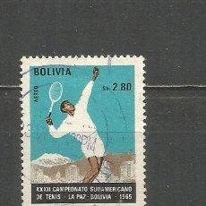 Sellos: BOLIVIA CORREO AEREO YVERT NUM. 278 USADO. Lote 184375722