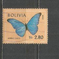 Sellos: BOLIVIA CORREO AEREO YVERT NUM. 285 USADO. Lote 184375826