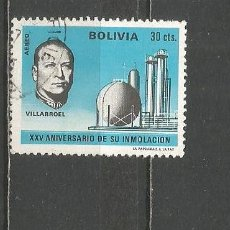 Sellos: BOLIVIA CORREO AEREO YVERT NUM. 292 USADO. Lote 184375936