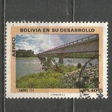 Sellos: BOLIVIA CORREO AEREO YVERT NUM. 308 USADO. Lote 184376135