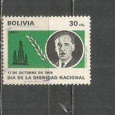 Sellos: BOLIVIA CORREO AEREO YVERT NUM. 290 USADO. Lote 184376208