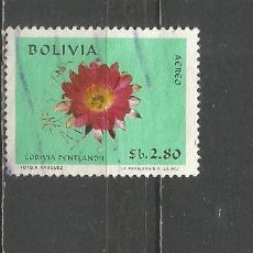 Sellos: BOLIVIA CORREO AEREO YVERT NUM. 295 USADO. Lote 184376271