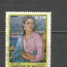 Sellos: BOLIVIA CORREO AEREO YVERT NUM. 299 USADO. Lote 184376343