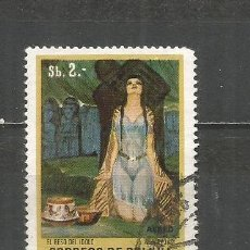 Sellos: BOLIVIA CORREO AEREO YVERT NUM. 302 USADO. Lote 184376438
