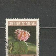 Sellos: BOLIVIA CORREO AEREO YVERT NUM. 304 USADO. Lote 184376475