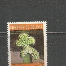 Sellos: BOLIVIA CORREO AEREO YVERT NUM. 305 USADO. Lote 184376522