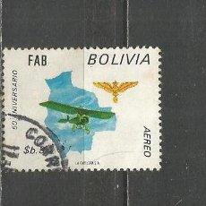 Sellos: BOLIVIA CORREO AEREO YVERT NUM. 314 USADO. Lote 184376600