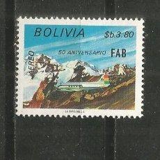 Sellos: BOLIVIA CORREO AEREO YVERT NUM. 315 USADO. Lote 184376655
