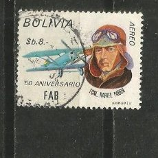 Sellos: BOLIVIA CORREO AEREO YVERT NUM. 317 USADO. Lote 184376708