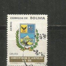 Sellos: BOLIVIA CORREO AEREO YVERT NUM. 322 USADO. Lote 184376812