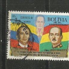 Sellos: BOLIVIA CORREO AEREO YVERT NUM. 325 USADO. Lote 184376852