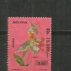 Sellos: BOLIVIA CORREO AEREO YVERT NUM. 339 USADO. Lote 184376947