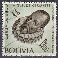 Sellos: LOTE DE SELLOS - BOLIVIA - AHORRA GASTOS COMPRA MAS SELLOS. Lote 191845377