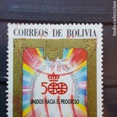 Sellos: BOLIVIA_SELLO USADO_EMBLEMA 5O CENTENARIO_YT-BO 756 AÑO 1990. Lote 192229181