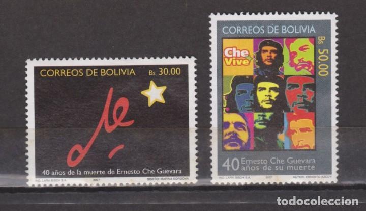 BOLIVIA 2007 RARISSIMI FRANCOBOLLI 40° ANNIV. DELL'ASSASSINIO DI CHE GUEVARA (Sellos - Extranjero - América - Bolivia)