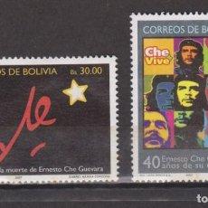 Sellos: BOLIVIA 2007 RARISSIMI FRANCOBOLLI 40° ANNIV. DELL'ASSASSINIO DI CHE GUEVARA. Lote 192490547