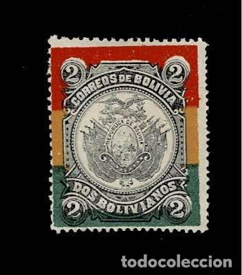 CL2-726 BOLIVIA SELLO DE 2 BOLIVARES, CON FIJASELLOS VER (Sellos - Extranjero - América - Bolivia)